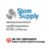 StomSupply